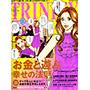 エルアウラ刊 TRINITY(トリニティ)2006年冬号