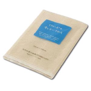 竹布 キッチンクロス